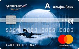 Альфа Банк «Аэрофлот-Бонус»