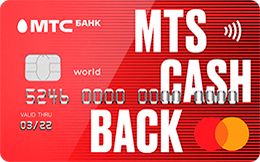 MTS Cashback от МТС-Банка