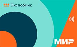 Карта Digital от Экспобанка