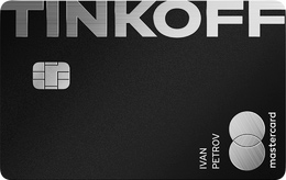 Tinkoff Black Metal