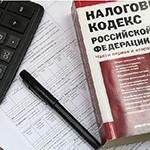 Изменения в налоговом законодательстве с 2016 года по УСН