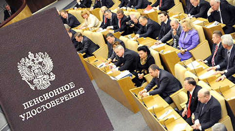 Пенсионный возраст в России с 2020 года для государственных служащих