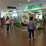 Как получить кредит в Сбербанке без справки о доходах
