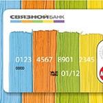 Как получить кредитную карту в Связном