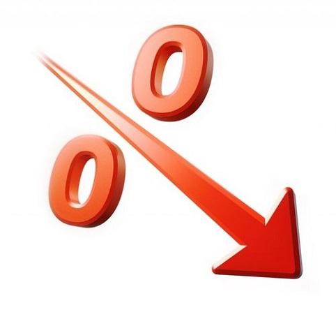 Как взять ипотеку с маленьким процентом