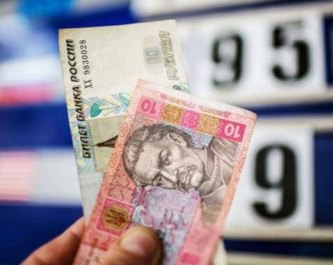 Изображение - Вопрос почему рубль дешевле гривны pochemu-rubl-deshevle-grivny-po-otnosheniyu-k-dollaru-e1459877268939