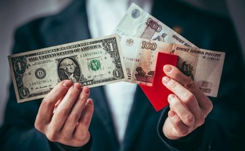 Прогноз курса доллара и евро на 2017 год в России: прогнозы экспертов