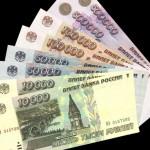 Будет ли деноминация рубля в России в 2017 году