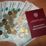 Индексация пенсии в 2017 году в России
