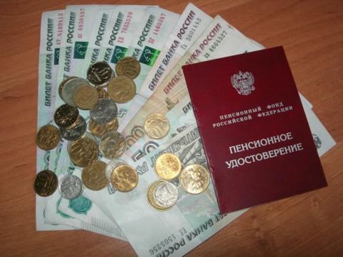 Индексация пенсии в 2020 году в России