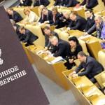 Пенсия госслужащих в России с 1 января 2017 года