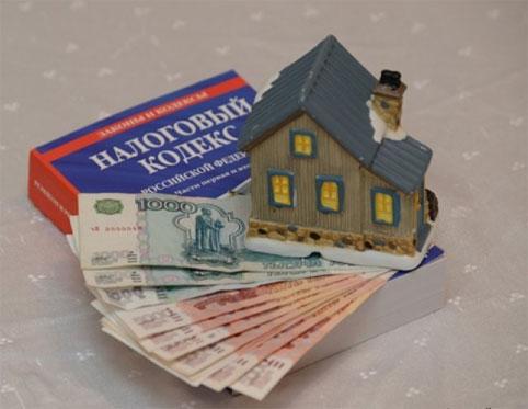Налог на недвижимость для физических лиц с 2020 года