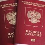 Документы на загранпаспорт старого и нового образца в 2017 году
