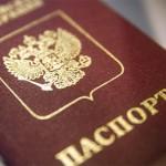 Какие документы нужны для замены паспорта в 45 лет в 2017 году