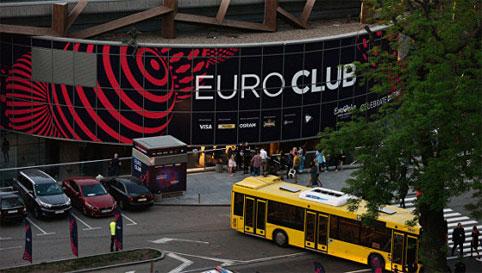 Евровидение-2017: кто вышел в финал