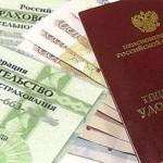 Пенсионный возраст в России с 2018 года