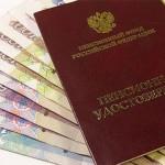Рейтинг НПФ России 2017 года по надежности и доходности: статистика Центробанка России