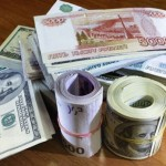 В какой валюте лучше хранить деньги в 2017 году в России
