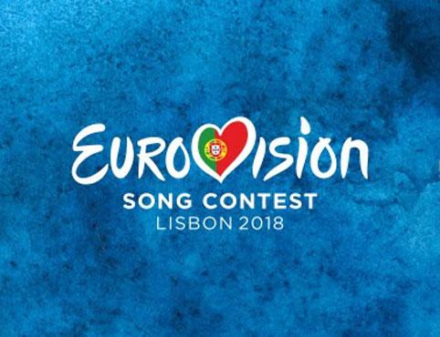 Евровидение 2020 года: где и когда пройдет