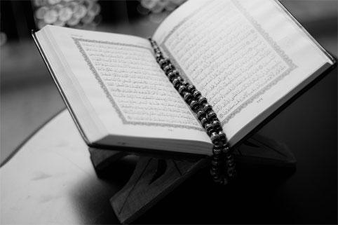 Рамадан в 2018 году: когда начало и конец священного месяца мусульман