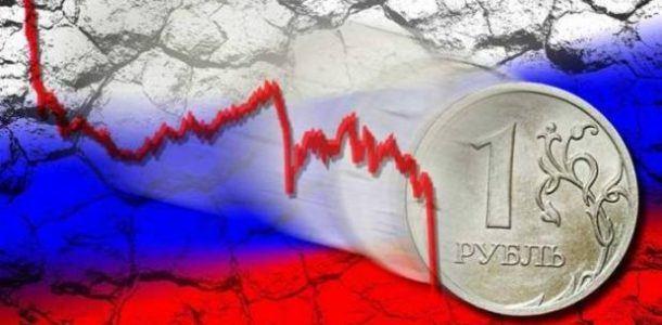 Кризис в России в 2020 году мнение экспертов последние новости