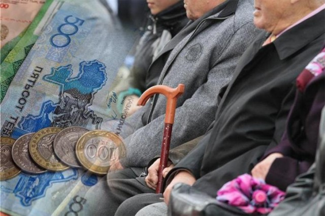 Пенсия в 2018 году последние новости в Казахстане
