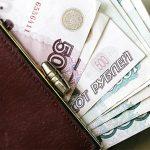 Повышение зарплаты бюджетникам в 2018 году в России