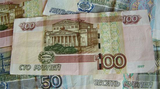 Изображение - Бюджет россии на 2018 год byudzhet-rossii-na-2018-god-v-konkretnyh-tsifrah-3