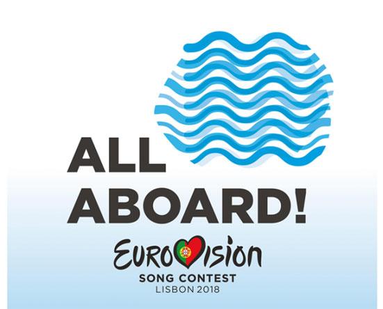 Евровидение 2020 года: кто поедет на конкурс от России