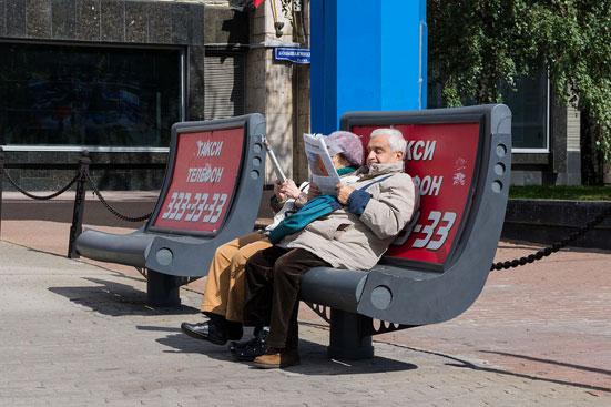 Какие льготы положены пенсионерам в 2018 году