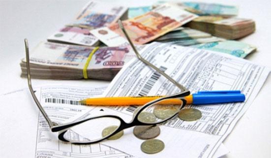 Льготы по налогам для пенсионеров в 2018 году