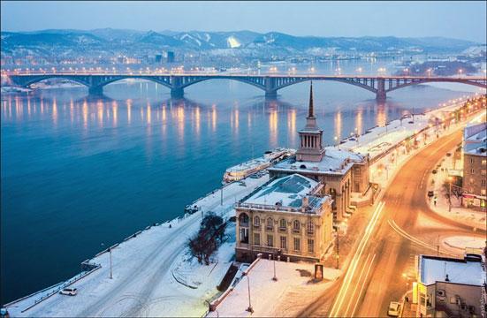 Прожиточный минимум в Красноярском крае в 2020 году