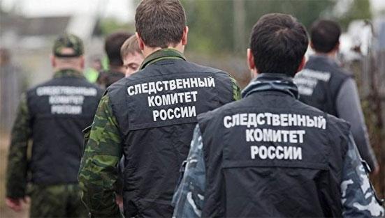 Реорганизация Следственного комитета РФ в 2018 году: последние новости о возможной ликвидации СКР