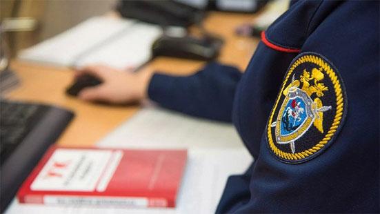 Реорганизация Следственного комитета РФ в 2020 году: последние новости о возможной ликвидации СКР