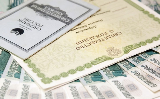 Выплаты на ребенка до 1,5 лет в 2018 году - кому положены повышенные выплаты