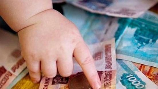 Выплаты за 1 ребенка в 2018 году - что положено родителям