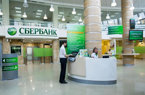Ипотека Сбербанка в 2018 году: процентные ставки и условия по ипотеке