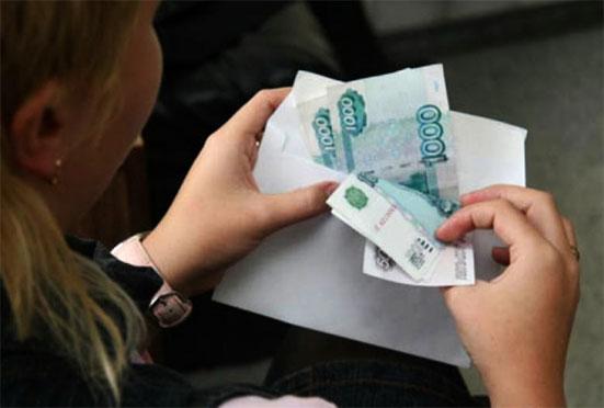 МРОТ с 1 мая 2018 года в России - равнение на прожиточный минимум