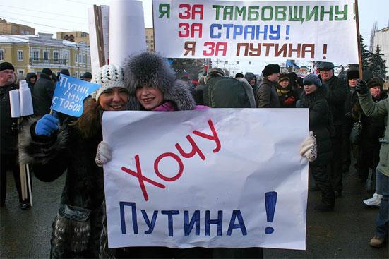 Как жить дальше в России в 2018 году простым людям - отзывы