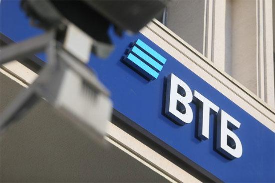 Кредиты в ВТБ в 2018 году для физических лиц и понижение ставок по займам