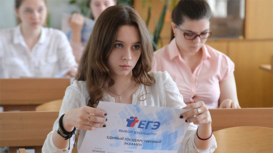 Отмена ЕГЭ в России, последние новости