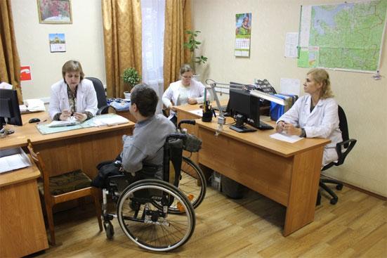 2 группа инвалидности - сколько платят в 2018 году ее обладателям