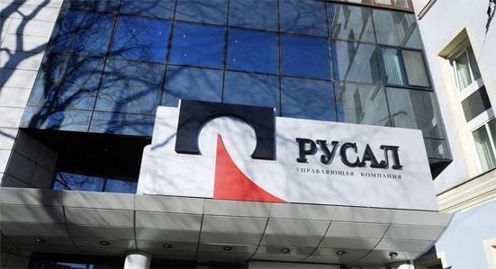 Акции Русал - стоимость на сегодня, динамика, перспективы