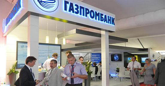 Газпромбанк: вклады для физических лиц в 2018 году, проценты по вкладам