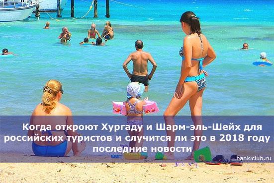 дешевая турция из москвы