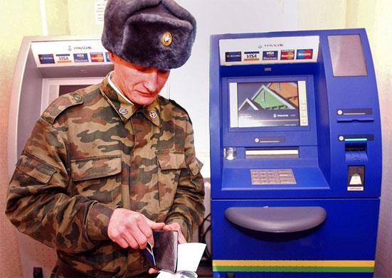 Повышение денежного довольствия военным в 2020 году - последние новости