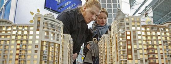 Снижение ставки по ипотеке в 2020 году - последние новости о динамике ипотечных ставок в России