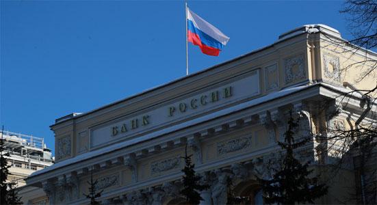 Ставка рефинансирования ЦБ РФ на сегодня - чему равна до 18 июня 2018 года