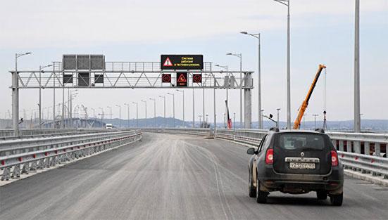 Стоимость проезда по Крымскому мосту в 2020 году