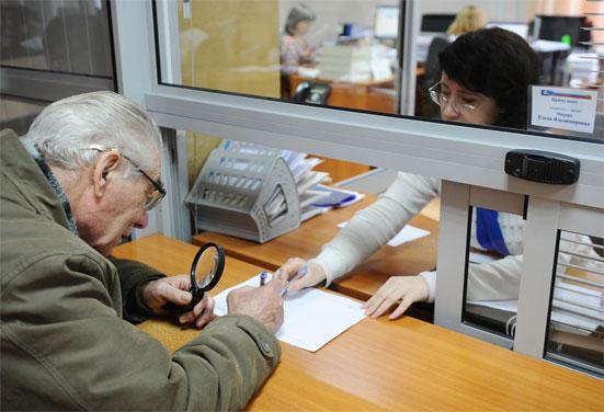 Будет ли прибавка к пенсии с 1 июля 2020 года в России